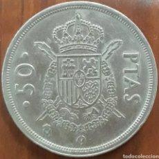 Monedas Juan Carlos I: MONEDA ESPAÑA JUAN CARLOS I 50 PESETAS 1983. Lote 210645965