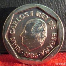 Monedas Juan Carlos I: 200 PESETAS 1986 SIN CIRCULAR. Lote 212098072