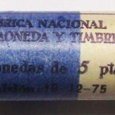 Monedas Juan Carlos I: CARTUCHO OFICIAL DE LA F.N.M.T. DE 5 PESETAS 1980 * 81 MUNDIAL DE FUTBOL ESPAÑA'82. LOTE 3295. Lote 212672186