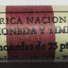 Monedas Juan Carlos I: CARTUCHO OFICIAL DE LA F.N.M.T. DE 40 MONEDAS DE 25 PTAS DE 1980 * 81 MUNDIAL DE FUTBOL LOTE 3297. Lote 212674716
