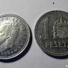 Monedas Juan Carlos I: MONEDA ESPAÑA ... JUAN CARLOS I 1984 ALUMINIO. Lote 213262416