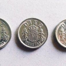 Monedas Juan Carlos I: LOTE 3 MONEDAS DE 10 PTAS 1983. Lote 213272422