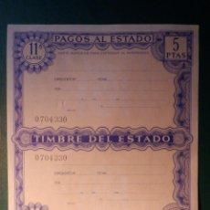 Monedas Juan Carlos I: PAGOS AL ESTADO - 5 PTAS - PESETAS - 11ª CLASE - TIMBRE DEL ESTADO - FISCALES. Lote 214392912