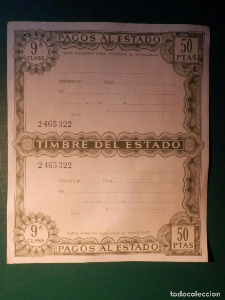 PAGOS AL ESTADO - 50 PTAS - PESETAS - 9ª CLASE - TIMBRE DEL ESTADO - FISCALES (Numismática - España Modernas y Contemporáneas - Juan Carlos I)