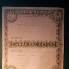 Monedas Juan Carlos I: PAGOS AL ESTADO - 50 PTAS - PESETAS - 9ª CLASE - TIMBRE DEL ESTADO - FISCALES. Lote 214392930