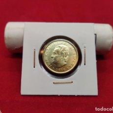 Monedas Juan Carlos I: 100 PESETAS 1996 SIN CIRCULAR EXTRAÍDA DE CARTUCHO FLOR DE LYS A ELEGIR. Lote 232315870