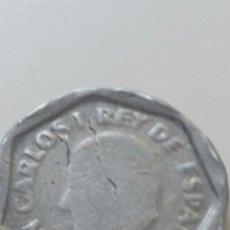 Monedas Juan Carlos I: MONEDA 200 PESETAS FALSA 1988. Lote 214993820