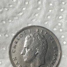 Monedas Juan Carlos I: 5 PESETAS DEL 1980 MUNDIAL DEL 82. Lote 215304726