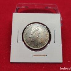Monedas Juan Carlos I: 25 PESETAS JUAN CARLOS I 1982 SIN CIRCULAR EXTRAÍDA CARTUCHO. Lote 252067050