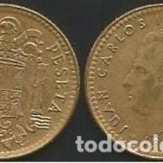 Monedas Juan Carlos I: ESPAÑA 1975 *80 - 1 PESETA - KM 806 - CIRCULADA. Lote 215547772