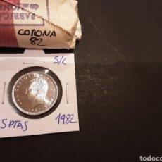 Monedas Juan Carlos I: MONEDA 25 PESETAS 1982 JUAN CARLOS I LA CORONA S/C SACADA DE CARTUCHO ESPAÑA. Lote 230432580