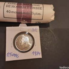 Monedas Juan Carlos I: MONEDA 25 PESETAS 1984 JUAN CARLOS I LA CORONA ESPAÑA S/C SACADA DE CARTUCHO ORIGINAL FNMT. Lote 215760928