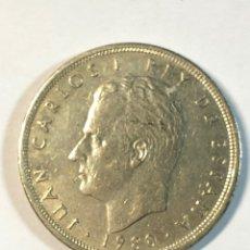 Monedas Juan Carlos I: 5 PESETAS DEL MUNDIAL 82 *81. Lote 215843396