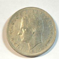 Monedas Juan Carlos I: 5 PESETAS DEL MUNDIAL DEL 82 CON *82. Lote 215844283