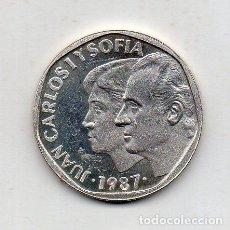 Monedas Juan Carlos I: JUAN CARLOS I. PRUEBA 500 PESETAS. AÑO 1987. PLATA. Lote 215984061