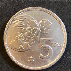 Monedas Juan Carlos I: BONITA MONEDA DE 5 PESETAS DEL MUNDIAL DEL 82. Lote 216391995