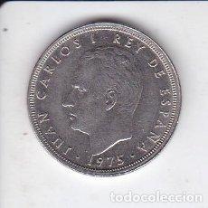 Monedas Juan Carlos I: MONEDA JUAN CARLOS I DE 5 PESETAS 1975*80 ERROR DEL MUNDIAL EBC (MUY RARA). Lote 216434346
