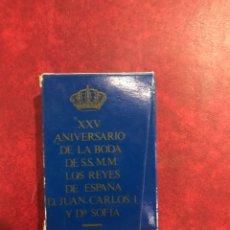 Monedas Juan Carlos I: XXV ANIVERSARIO DE LA BODA DE SS MM LOS REYES DE ESPAÑA PRUEBA NUMISMATICA. Lote 217606153