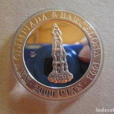 Monedas Juan Carlos I: CASTELLERS . 2000 PESETAS DE PLATA . BARCELONA 92 . CALIDAD FDC . CAPSULA ORIGINAL NUNCA ABIERTA. Lote 295974563