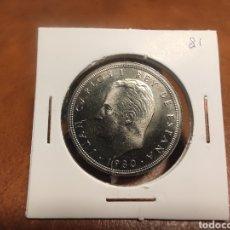 Monedas Juan Carlos I: 50 PESETAS JUAN CARLOS I 1980 *81 SIN CIRCULAR EXTRAÍDA DE CARTUCHO. Lote 218601773