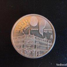 Monedas Juan Carlos I: ESPAÑA. 2000 PTS PLATA. ASAMBLEA DEL FMI. 1994.. Lote 219199345