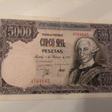 Monedas Juan Carlos I: B278. BILLETE DE ESPAÑA. 5000 PESETAS. 1976. Lote 219233907