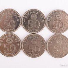 Monedas Juan Carlos I: LOTE 6 MONEDAS 50 PESETAS 1980 (82). Lote 221613473