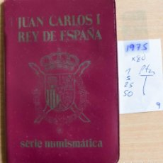 Monedas Juan Carlos I: CARTERA SERIE NUMISMATICAS 1975 *80 SIN CIRCULAR. Lote 246572320