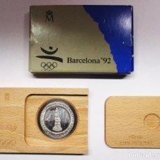 Monedas Juan Carlos I: 2000 PESETAS EN PLATA Y CALIDAD FDC. JUEGOS OLIMPICOS DE BARCELONA, CASTELLERS, 1990. LOTE 3494. Lote 221755532