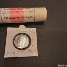 Monedas Juan Carlos I: MONEDA 2 PESETAS 1984 JUAN CARLOS I SIN CIRCULAR SACADA DE CARTUCHO ORIGINAL FNMT ESPAÑA. Lote 296762563