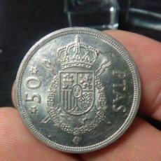 Monedas Juan Carlos I: MONEDA 50 PESETAS JUAN CARLOS I 1975*79. Lote 222728033