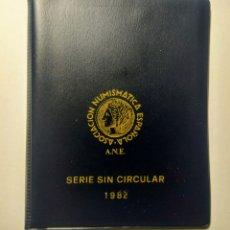 Monedas Juan Carlos I: CARTERA ANE. 1982 *82 JUAN CARLOS I.. Lote 149385289