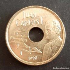 Monedas Juan Carlos I: 1 MONEDA 25 PESETAS 1990 REY PERTIGA NUEVAS SIN CIRCULAR ORIGINAL. Lote 277130438