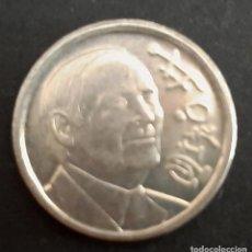 Monedas Juan Carlos I: 1 MONEDA 10 PESETAS 1993 NUEVAS SIN CIRCULAR ORIGINAL. Lote 277130398