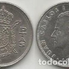 Monedas Juan Carlos I: ESPAÑA 1975 *78 - 5 PESETAS - CECA CANADA - KM 807 - CIRCULADA. Lote 223862577