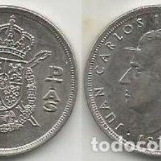 Monedas Juan Carlos I: ESPAÑA 1975 *79 - 5 PESETAS - KM 807 - CIRCULADA. Lote 223862666