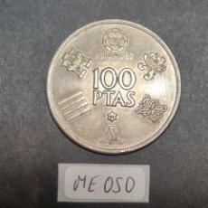 Monedas Juan Carlos I: MONEDA 100 PESETAS 1980.MUNDIAL 82.ESPAÑA.JUAN CARLOS I.. Lote 224722983