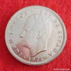Monedas Juan Carlos I: MONEDA 5 PESETAS 1975 ESTRELLA 80 EBC+ REVERSO MUNDIAL DURO ERROR ORIGINAL M1263. Lote 224894821