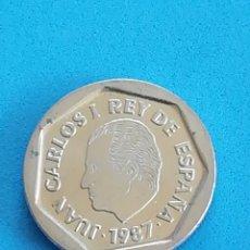 Monedas Juan Carlos I: MONEDA DE 200 PESETAS DEL REY JUAN CARLOS I DE ESPAÑA DE 1987. Lote 225508062