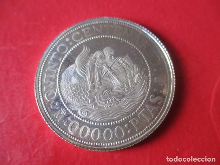 JUAN CARLOS I. PRUEBA DE LA MONEDA DE 40000 1988. PLATA. #SG (Numismática - España Modernas y Contemporáneas - Juan Carlos I)