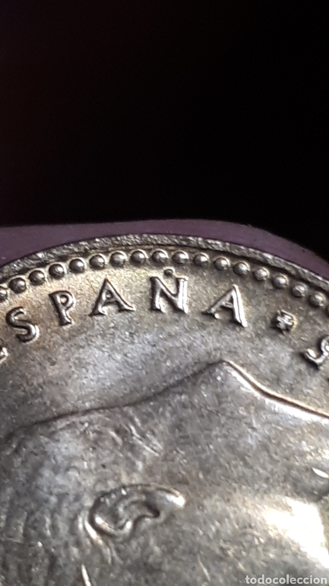 1 PESETA Ñ CHILENA 1975 *78 SIN CIRCULAR (Numismática - España Modernas y Contemporáneas - Juan Carlos I)