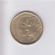 Monnaies Juan Carlos I: MONEDAS - JUAN CARLOS I - 500 PESETAS 1994 - PG-548 (SC). Lote 226161528