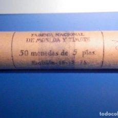 Monedas Juan Carlos I: CARTUCHO FMNT - FABRICA NACIONAL DE MONEDA Y TIMBRE - 50 MONEDAS 5 PESETAS 19-12-75 - *76 - S/C. Lote 226206900