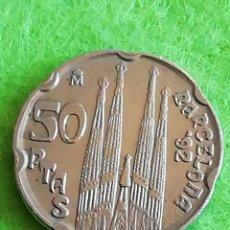 Monedas Juan Carlos I: MONEDA DE 50 PESETAS DE 1992. VARIANTE ESPECIAL. PTAS. CIRCULADA. USADA EN BUEN ESTADO. Lote 226260870