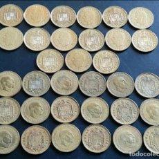 Monedas Juan Carlos I: 33 PESETAS - MBC+++ VARIOS REINADOS. Lote 226907305