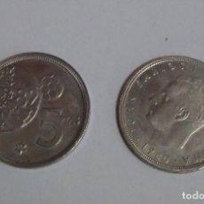 Monedas Juan Carlos I: 2 MONEDAS DE 5 PESETA 1980*80 ESPAÑA 82. Lote 227012327