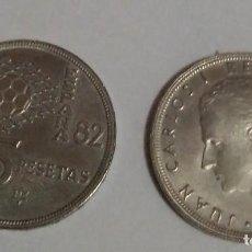 Monedas Juan Carlos I: 2 MONEDAS DE 25 PESETA 1980*80 ESPAÑA 82. Lote 227012815