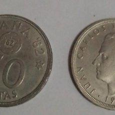 Monedas Juan Carlos I: 2 MONEDAS DE 50 PESETAS 1980*81 ESPAÑA 82. Lote 227013350
