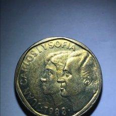 Monedas Juan Carlos I: MONEDA DE 500 PESETAS DE 1988 DE LOS REYES DE ESPAÑA. Lote 227899108