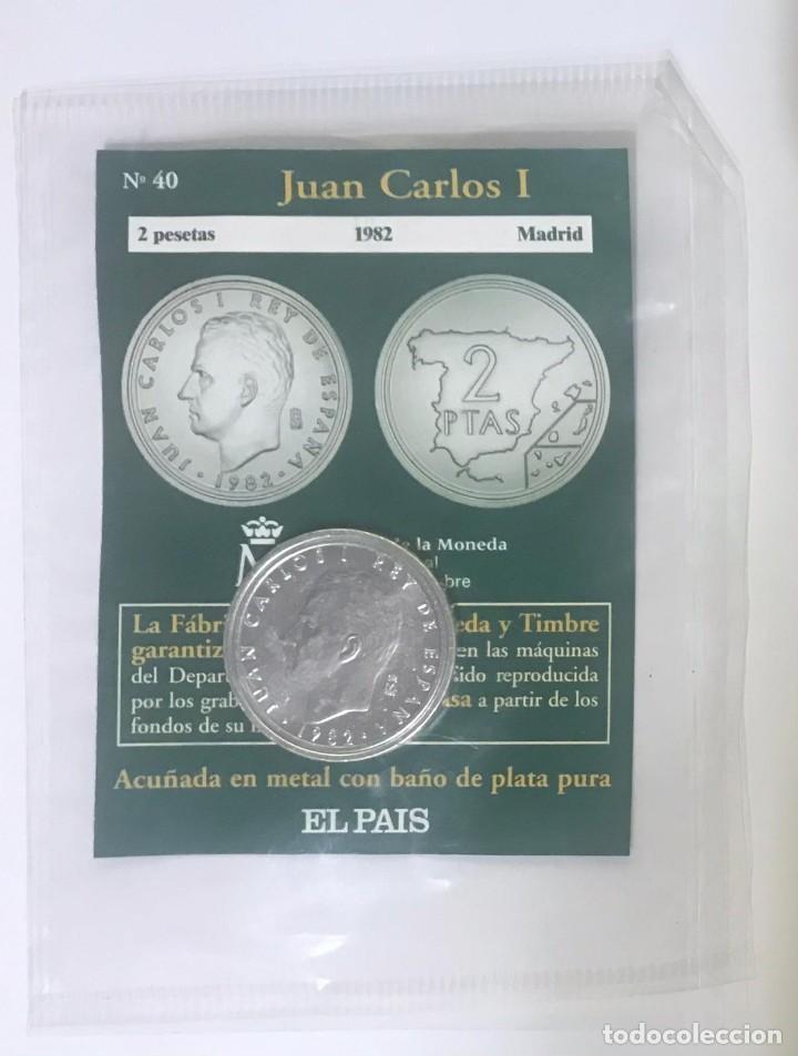 2 PESETAS DEL AÑO 1982 - FÁBRICA NACIONAL DE MONEDA Y TIMBRE (Numismática - España Modernas y Contemporáneas - Juan Carlos I)
